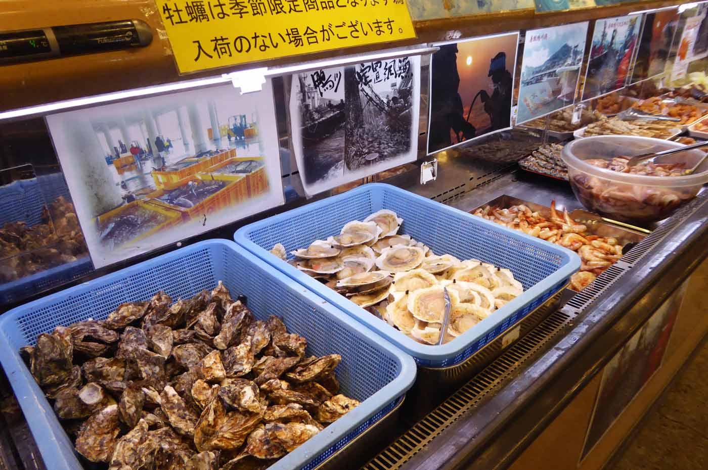 活帆立と牡蠣の画像
