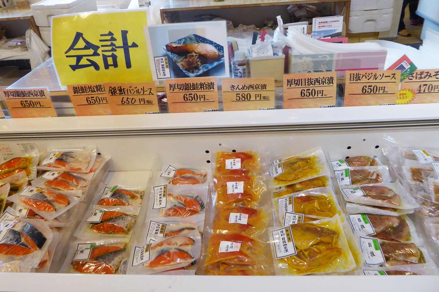 キンメ西京漬け・銀鮭粕漬け