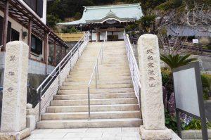 蔵王山萬福寺の本堂