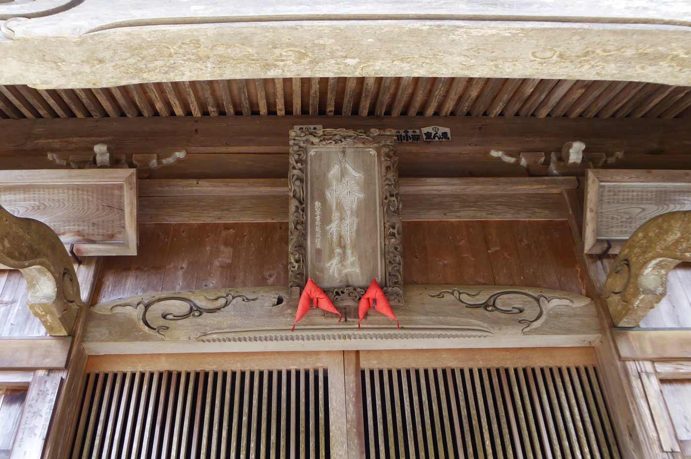 拝殿向拝の画像