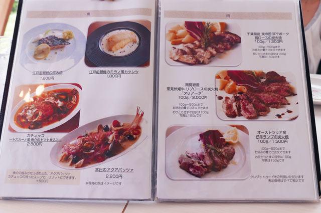 魚・肉料理メニュー