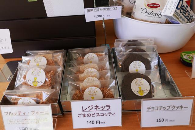 焼き菓子のおみやげコーナー