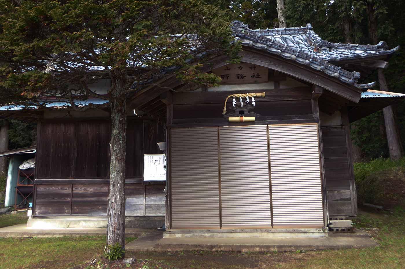 手力雄神社の社務所
