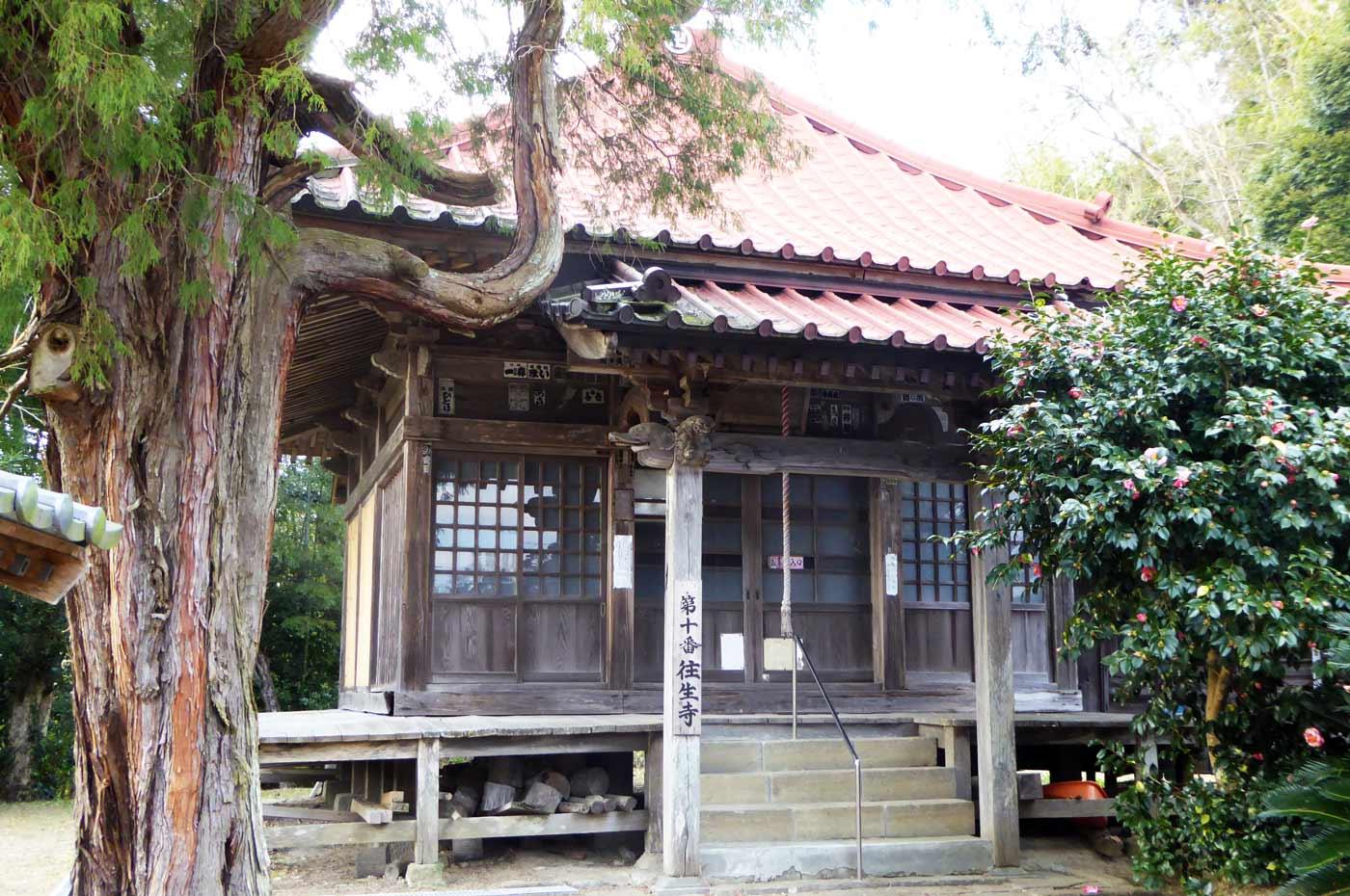 往生寺本堂の画像