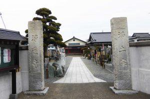 淨蓮寺の境内と本堂の画像