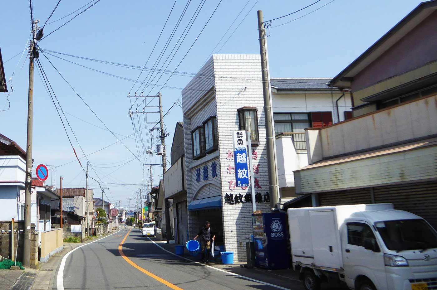 越紋の店舗画像