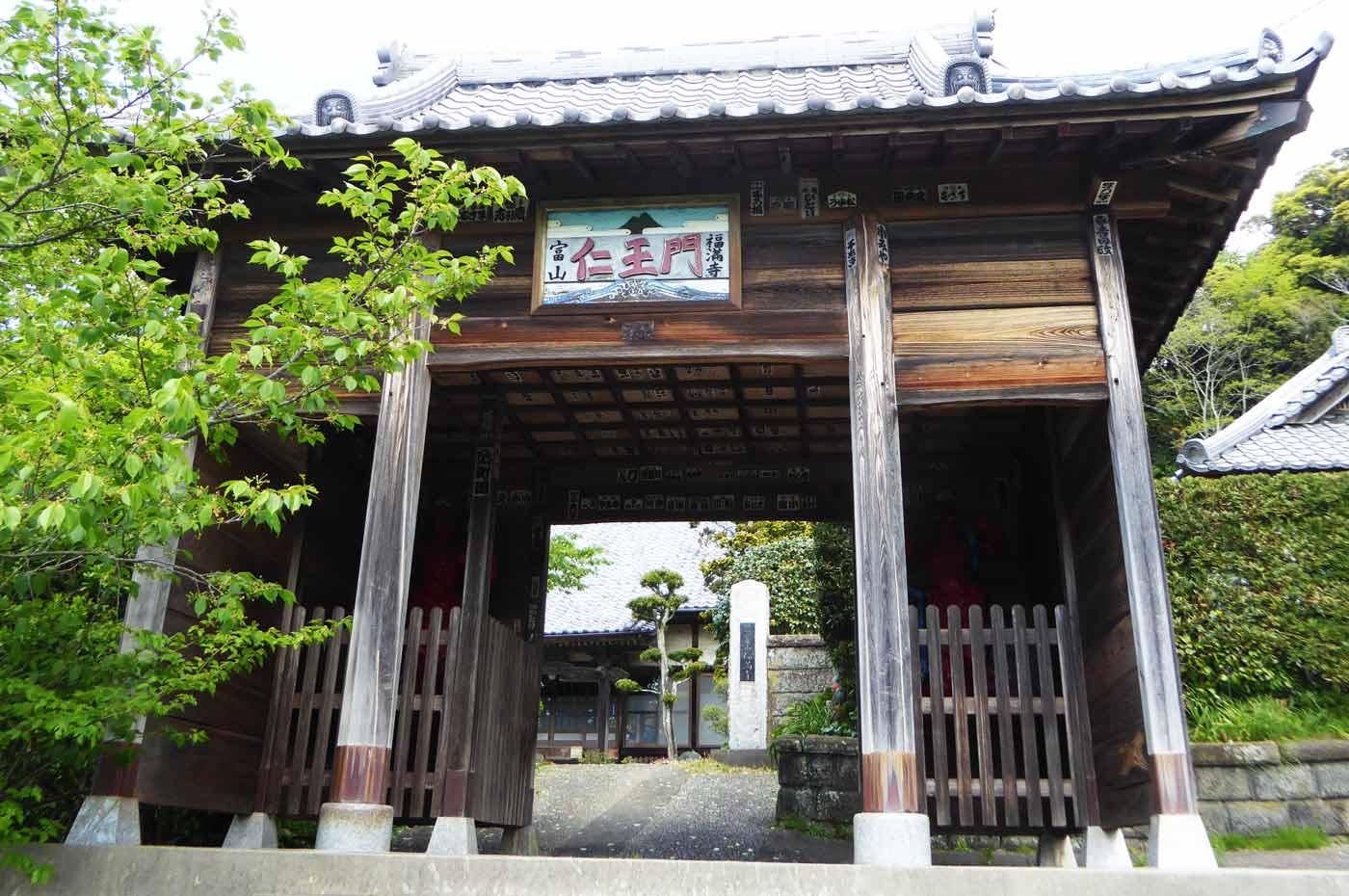 福満寺の仁王門の画像