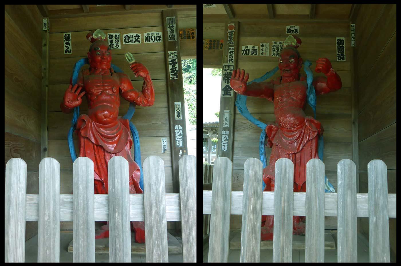 福満寺の仁王像の画像