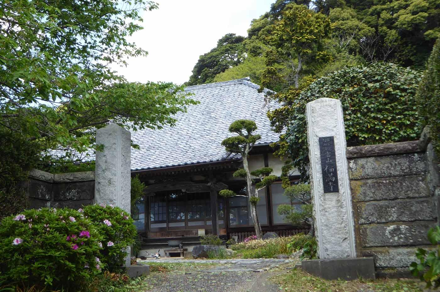 福満寺入口の画像
