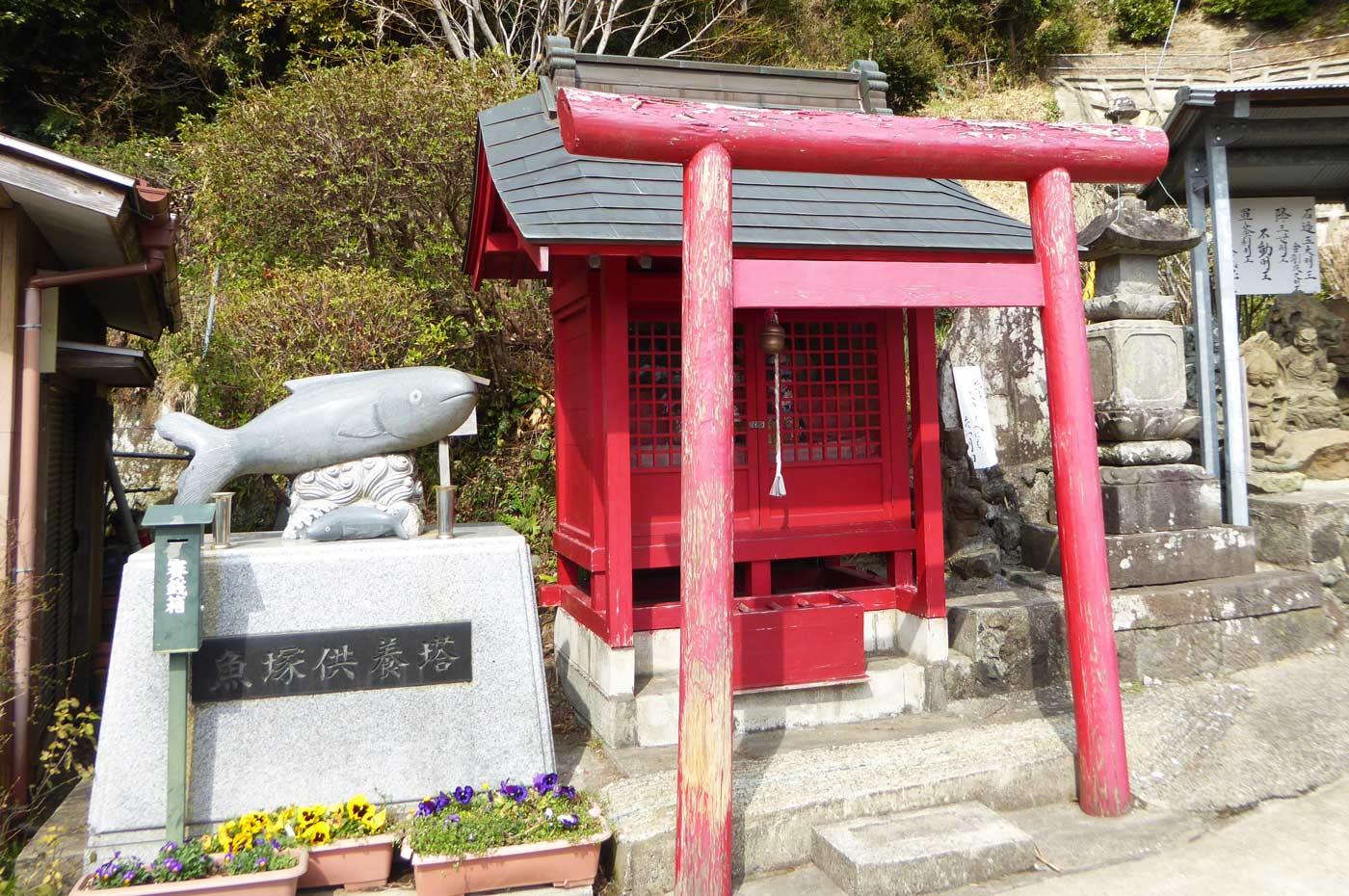 魚塚供養塔と稲荷神社