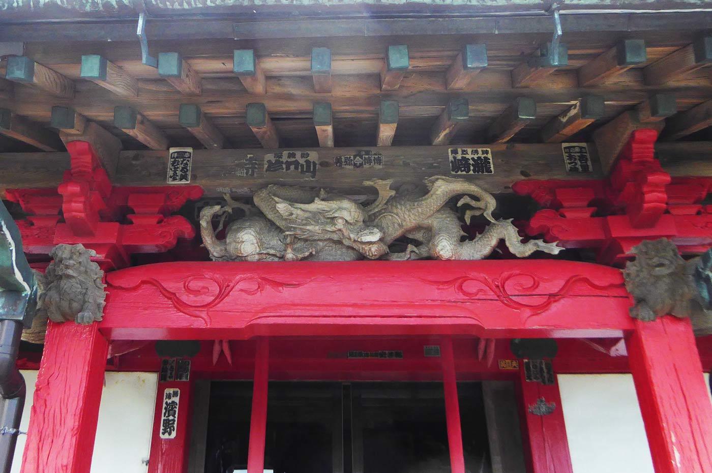 石見堂の龍の彫刻の画像