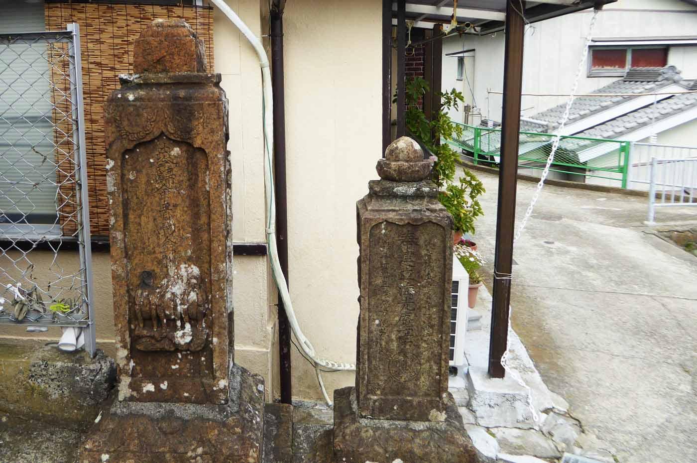 石見堂の庚申塚の画像