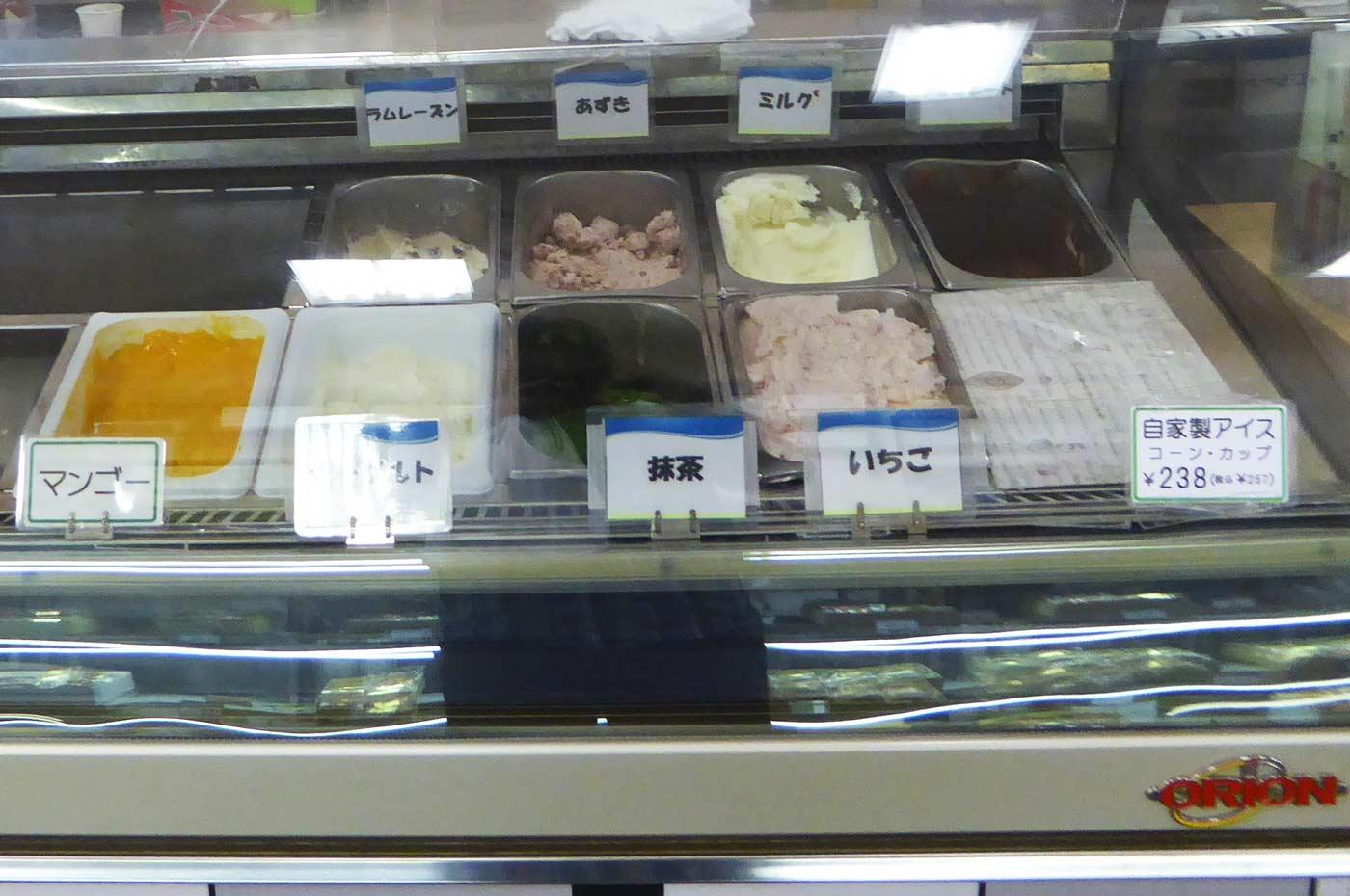 自家製アイス