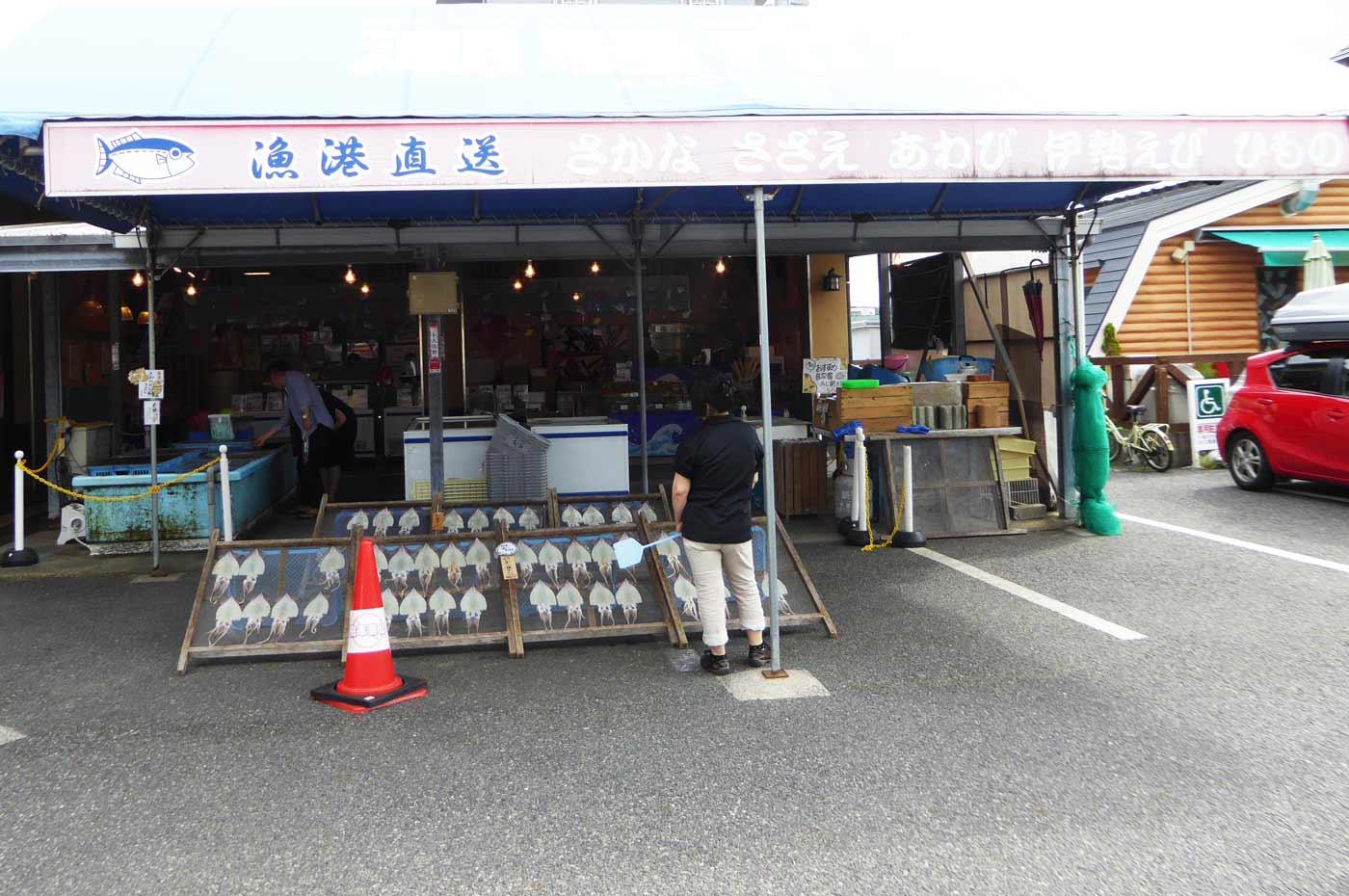 海産物販売所 海鮮館の外観