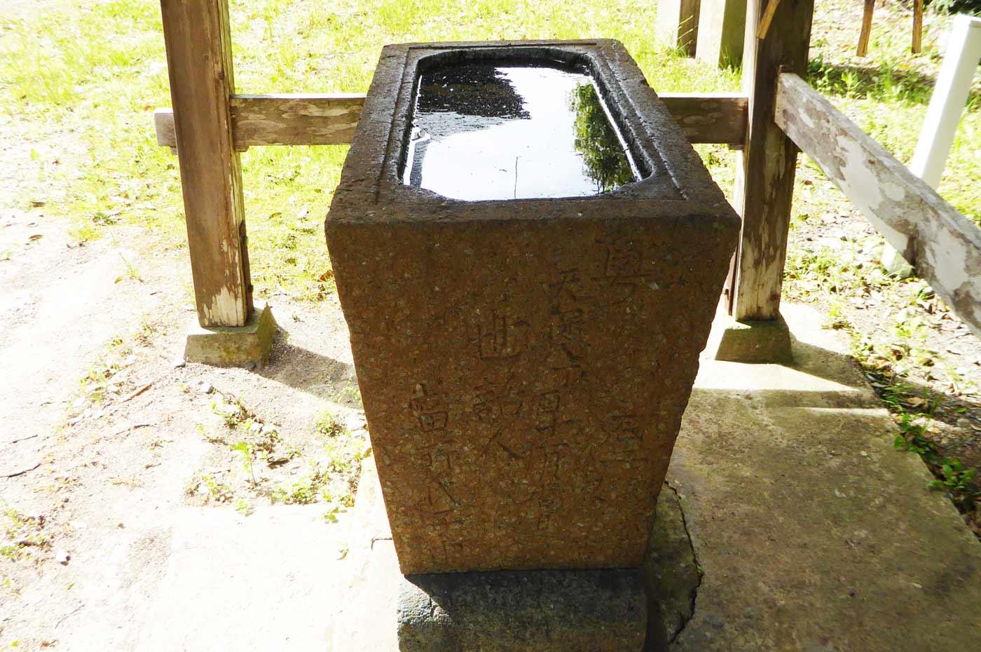 天満宮手水石の画像