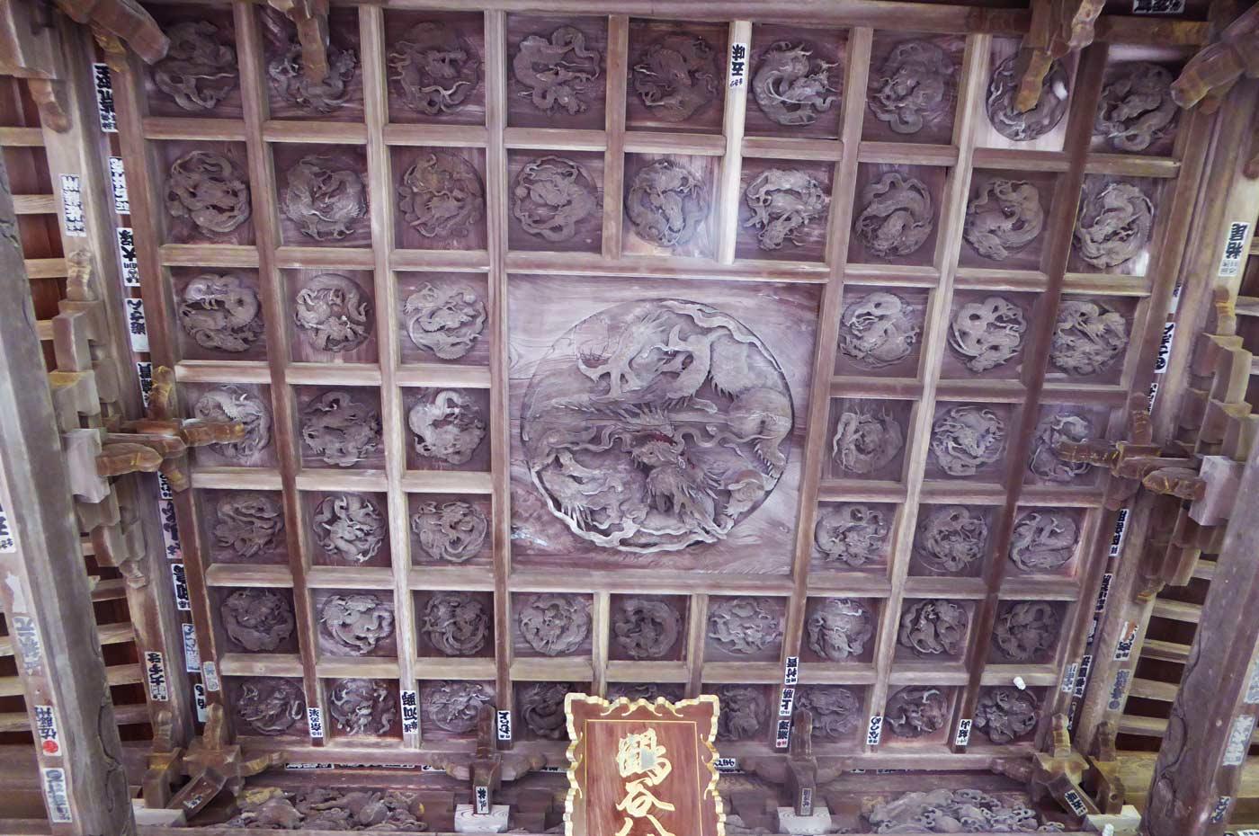 後藤義光の百態の龍の彫刻