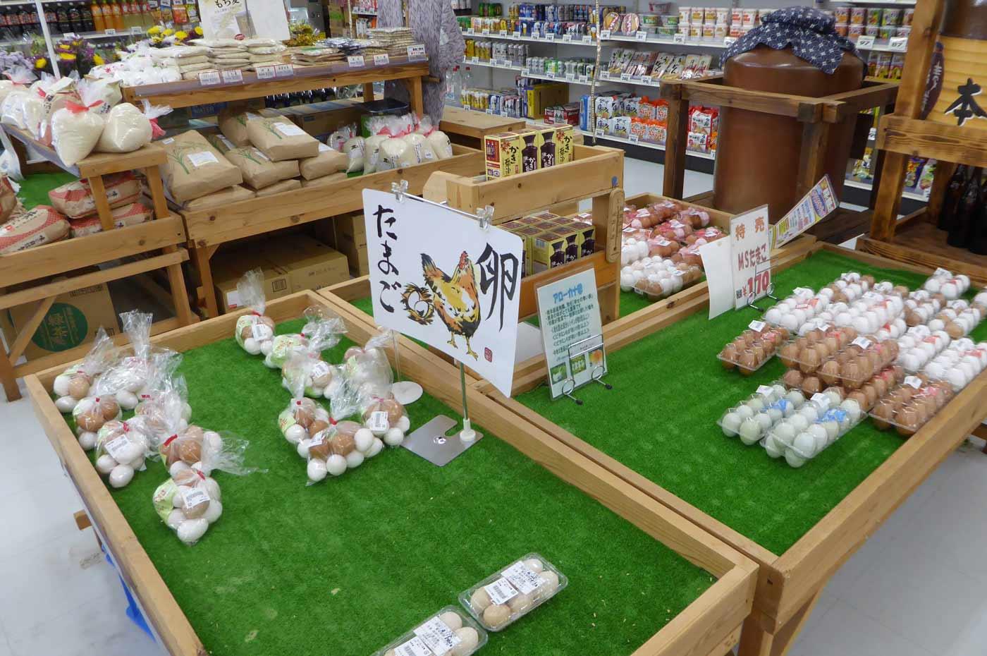 卵・米のコーナーの画像