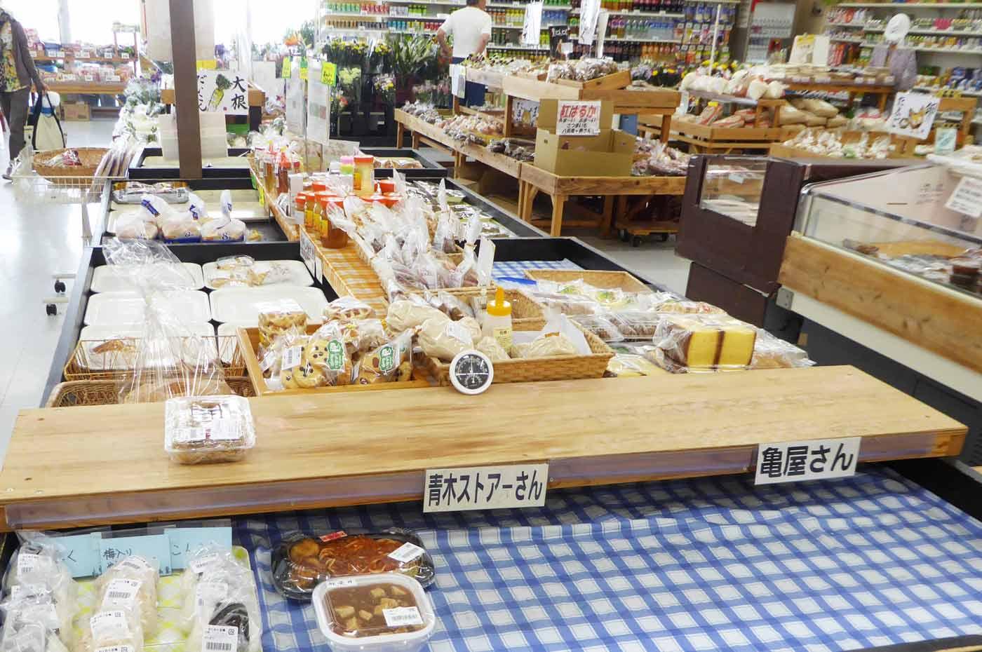 パン・お弁当・ハチミツコーナーの画像