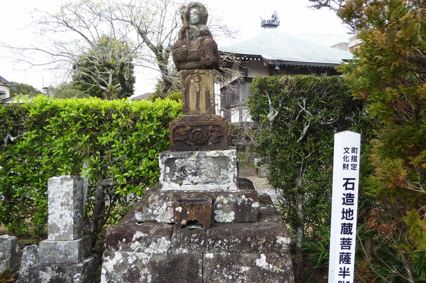 石造地蔵菩薩半跏像の画像