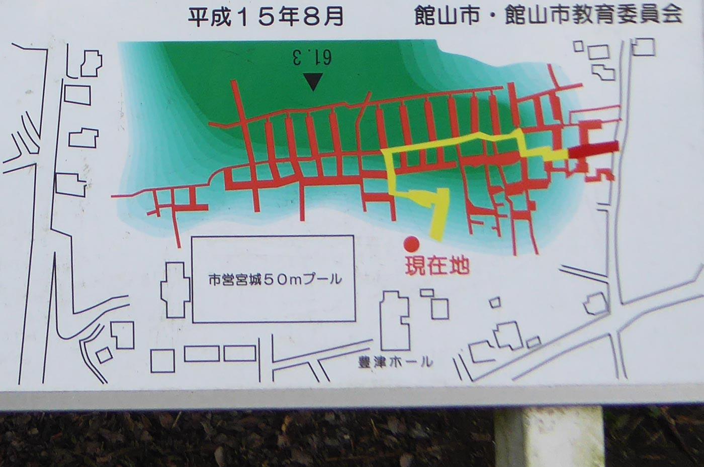 赤山地下壕の案内板の画像
