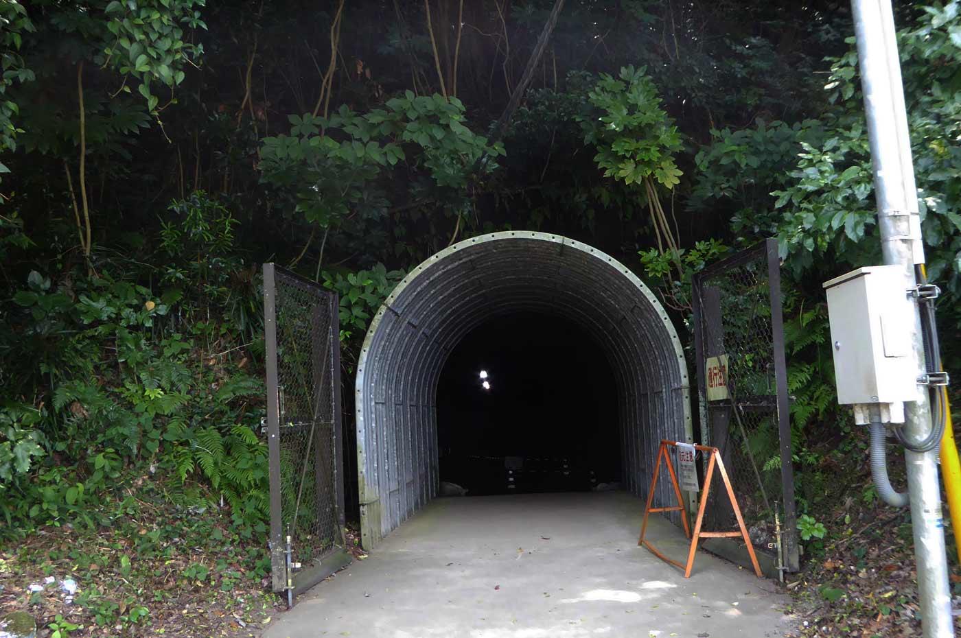 赤山地下壕の入り口の画像