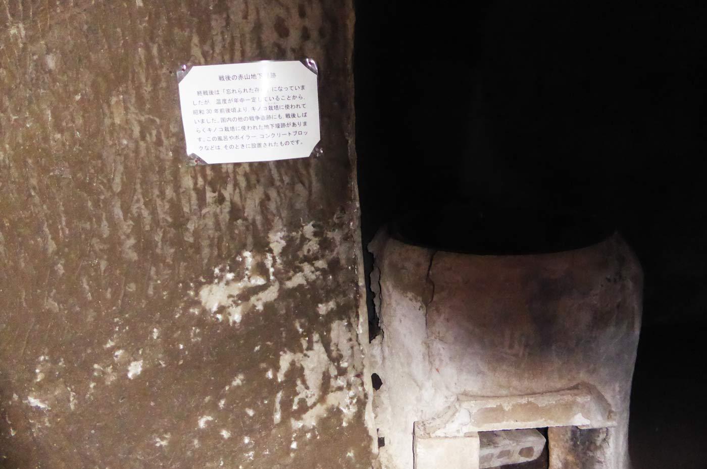 キノコ栽培のボイラーの画像