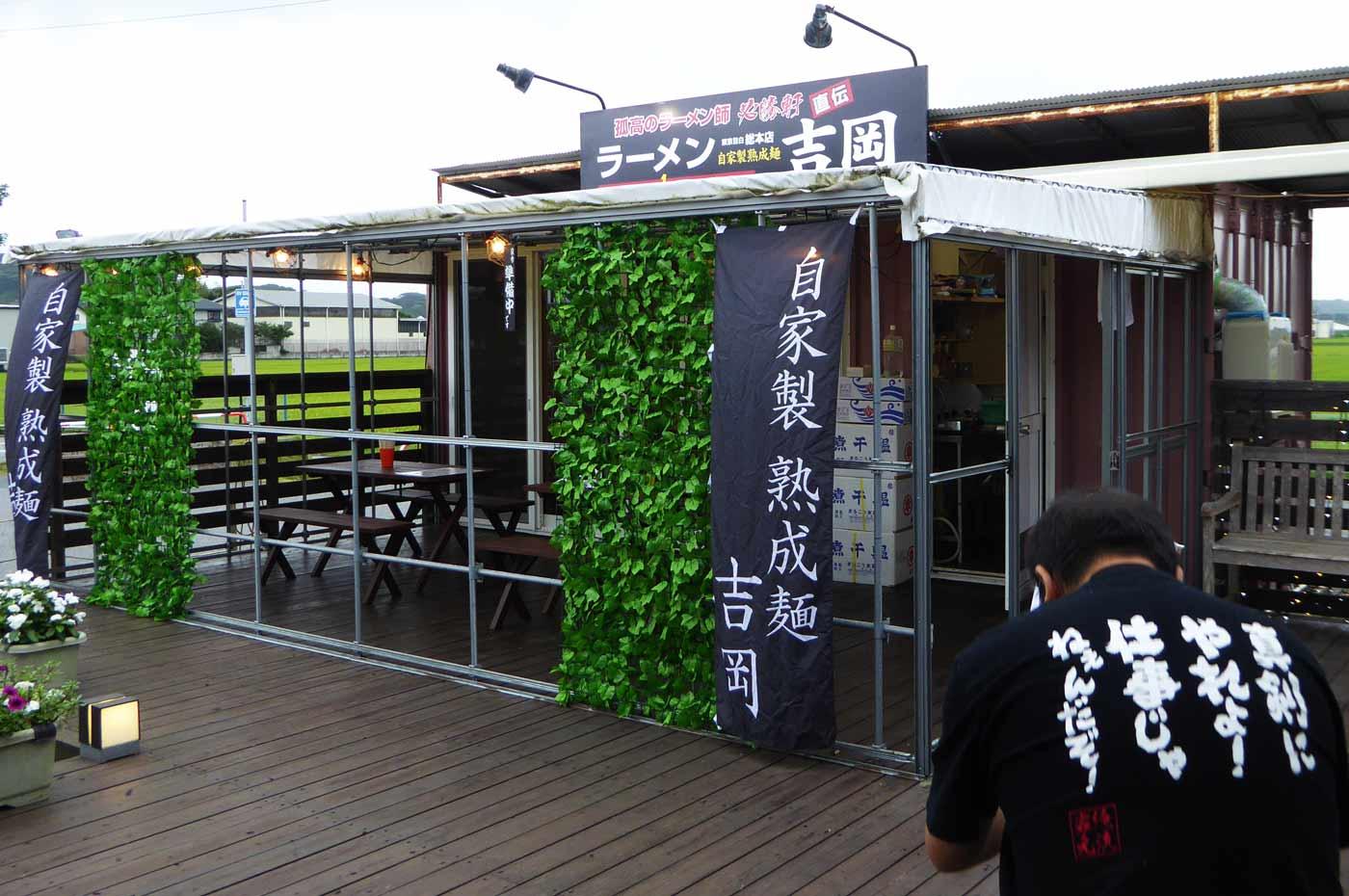 ラーメン吉岡の店舗撮影の様子