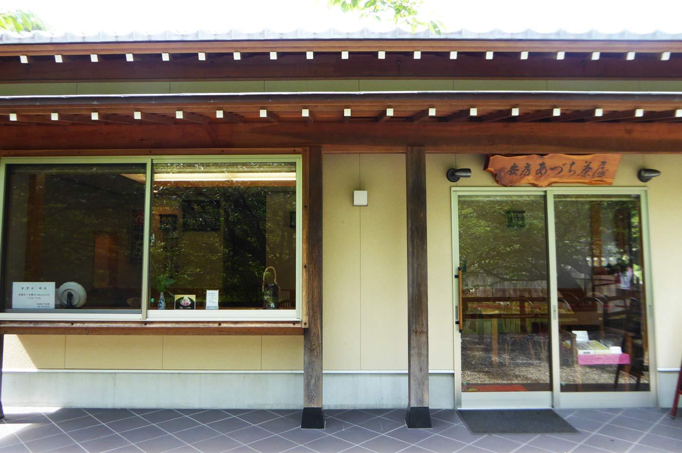 あづち茶屋の店舗外観
