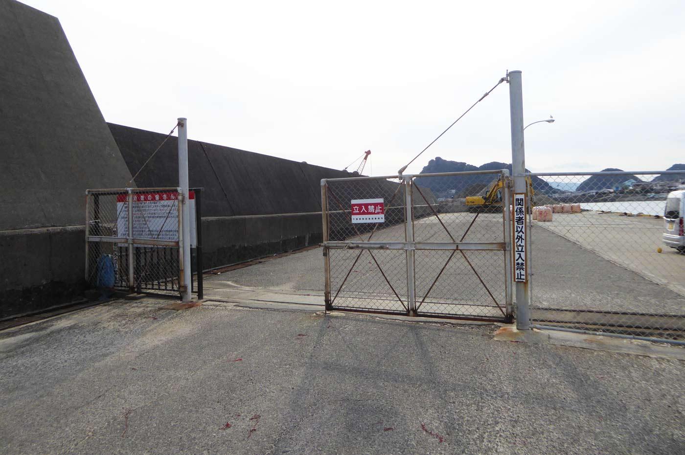 赤灯前の立ち入り禁止の柵