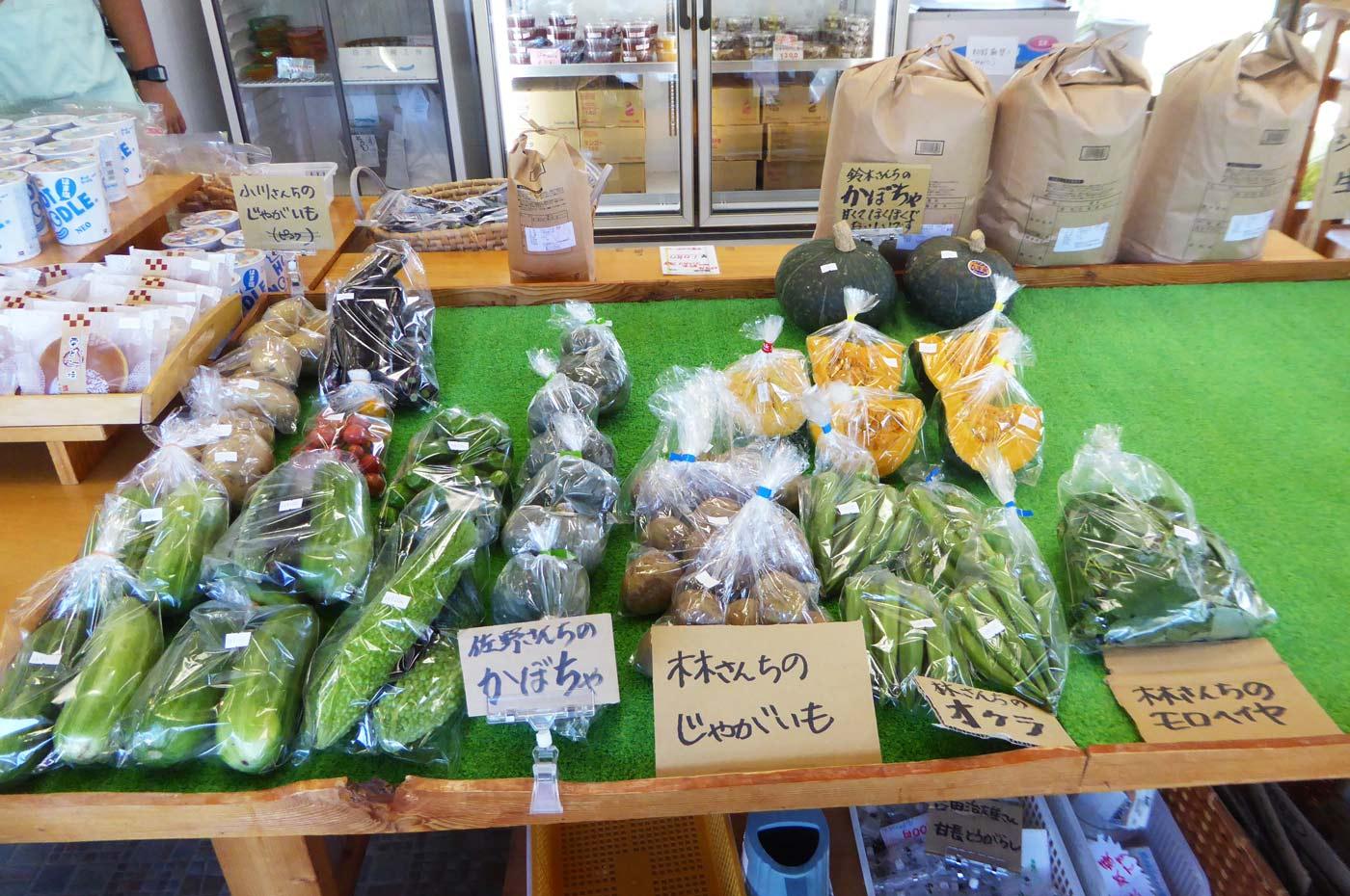 地元野菜のコーナー