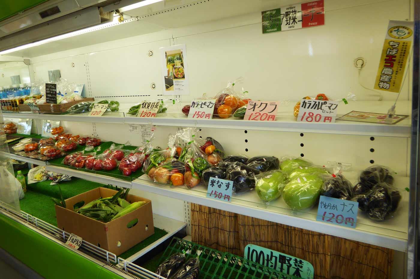 南房総産野菜コーナー