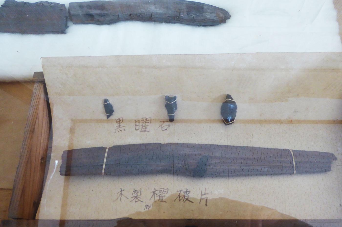 黒曜石と木製櫂の破片
