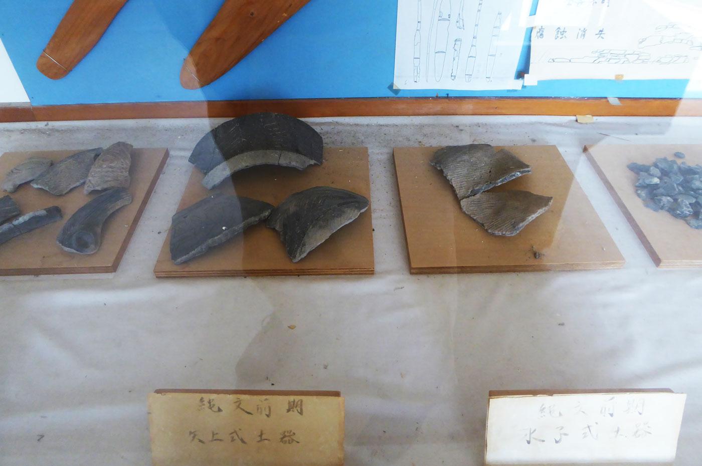縄文前期の矢上式土器、水子式土器