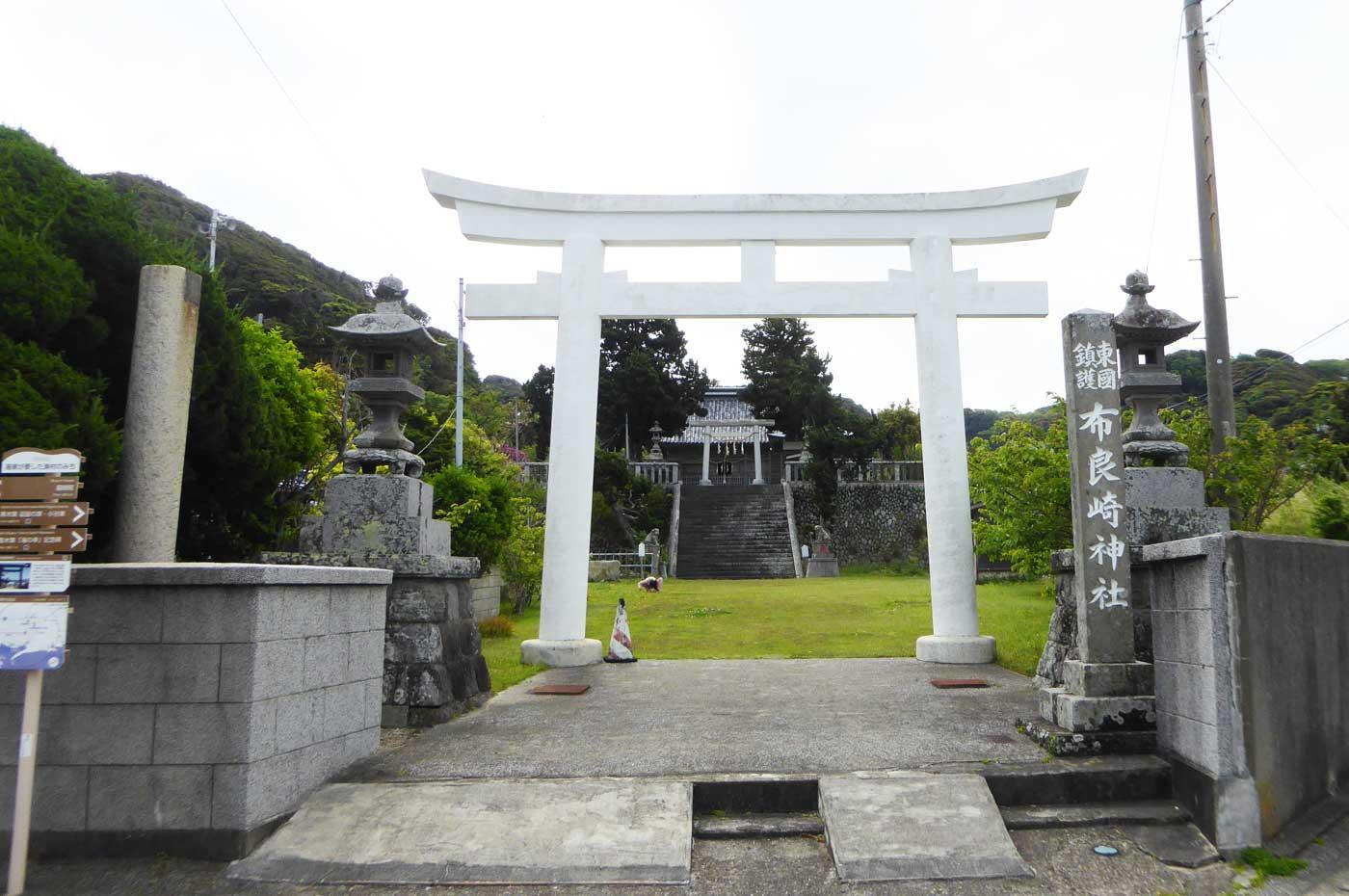 布良崎神社境内の画像