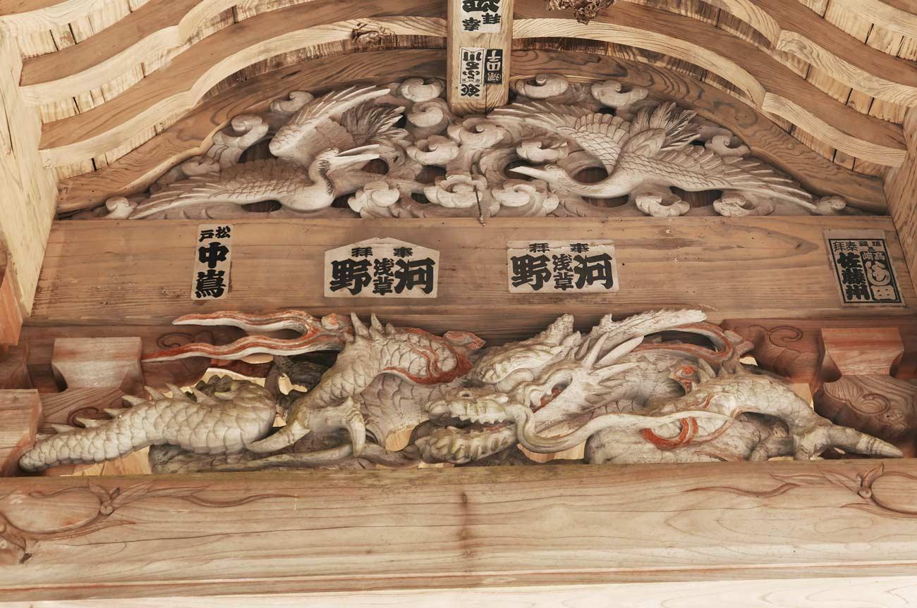 後藤義孝の龍と鶴の彫刻の画像