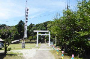 洲宮神社 祭礼の日の境内
