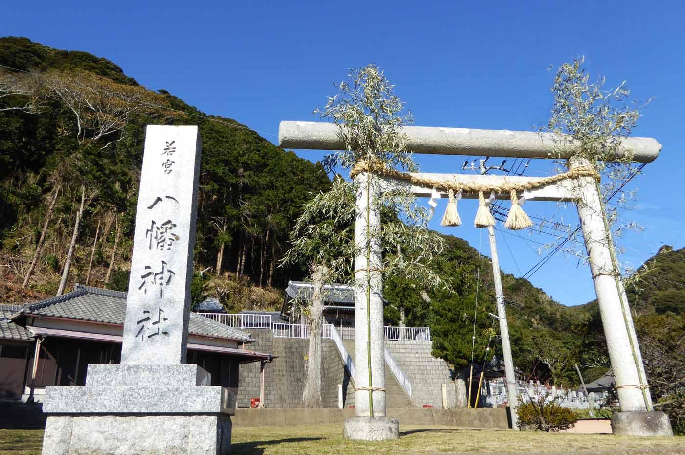 若宮八幡神社の境内
