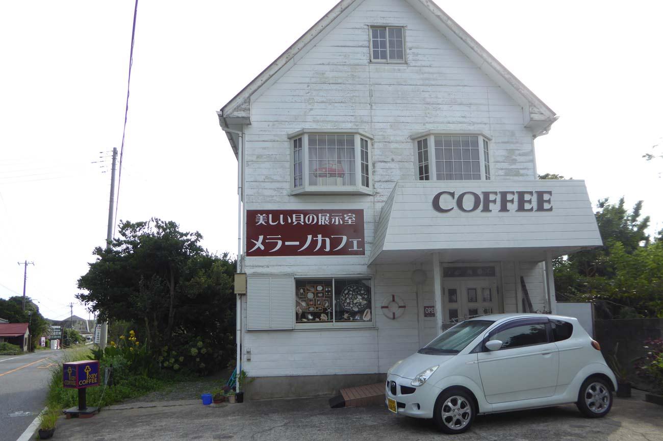 メラーノカフェの店舗外観