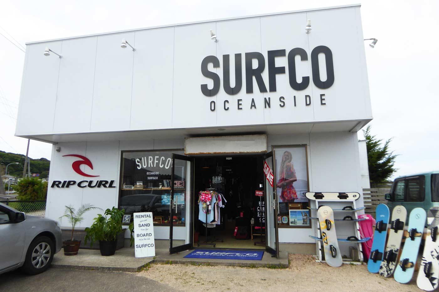SURFCOの店舗外観