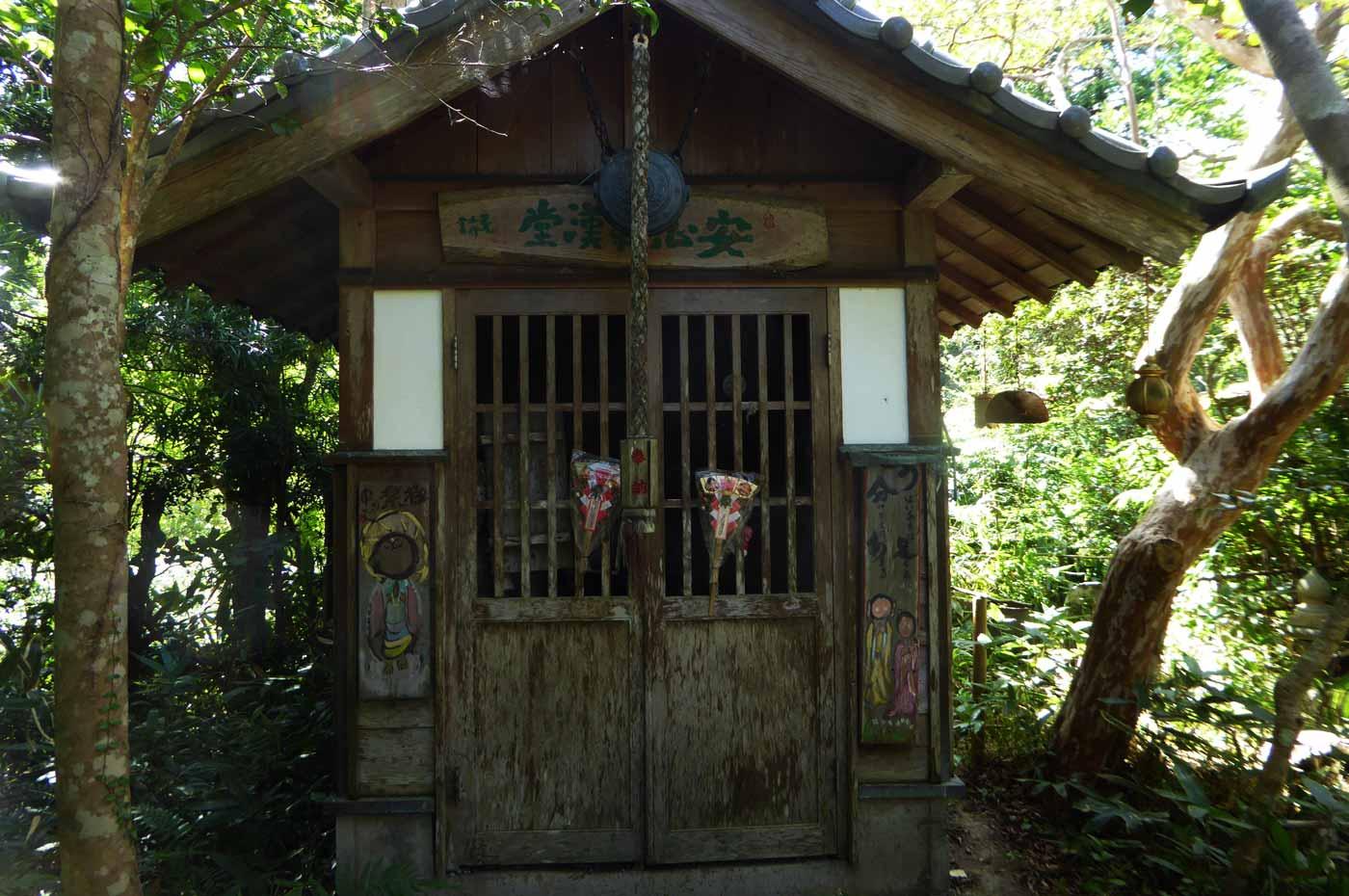 安心羅漢堂の画像