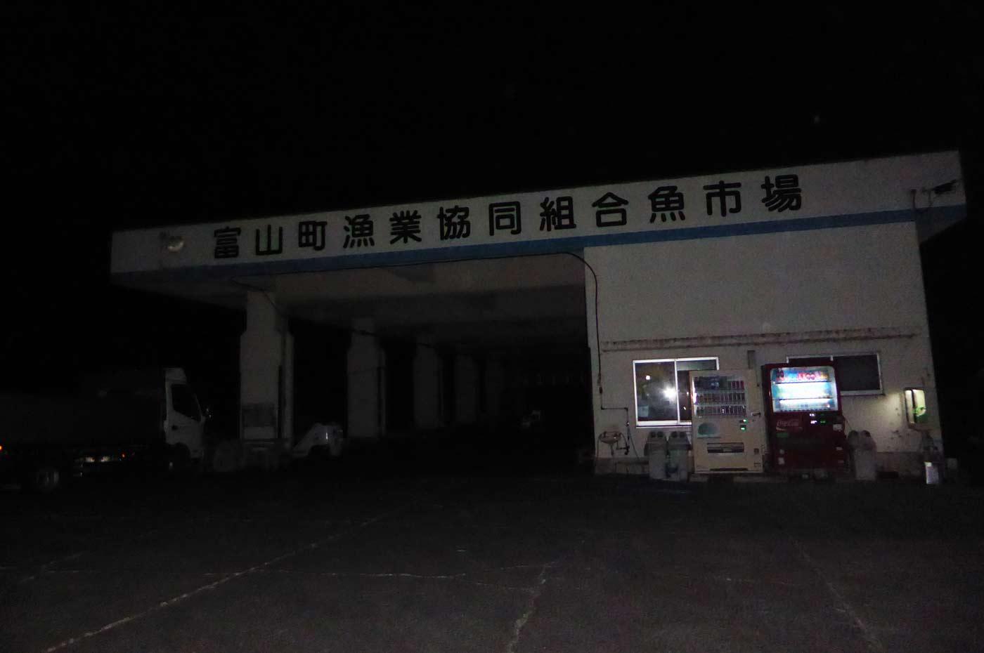 小浦漁港の風景