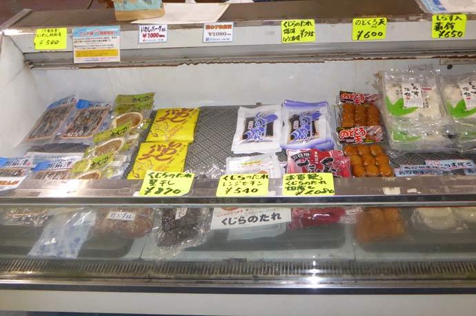 海産物の冷蔵コーナー
