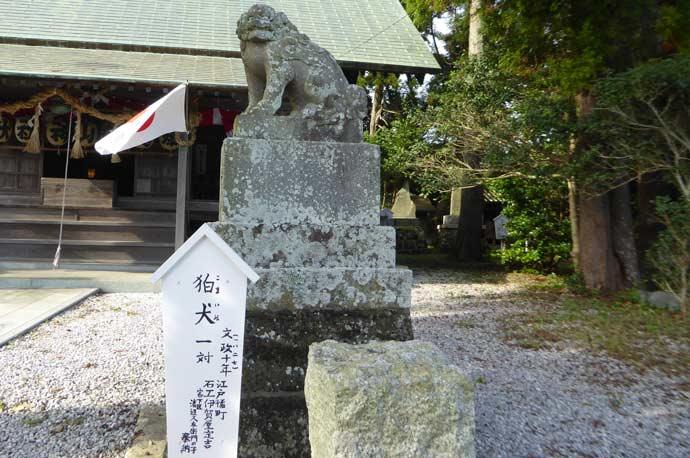 莫越山神社の狛犬(右)