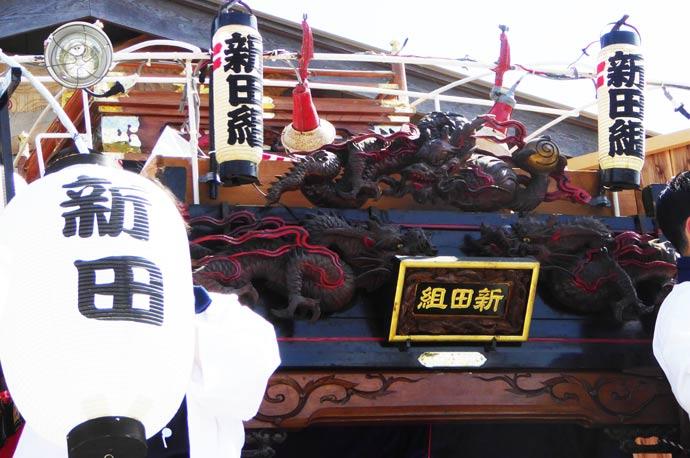 新田区の山車の彫刻