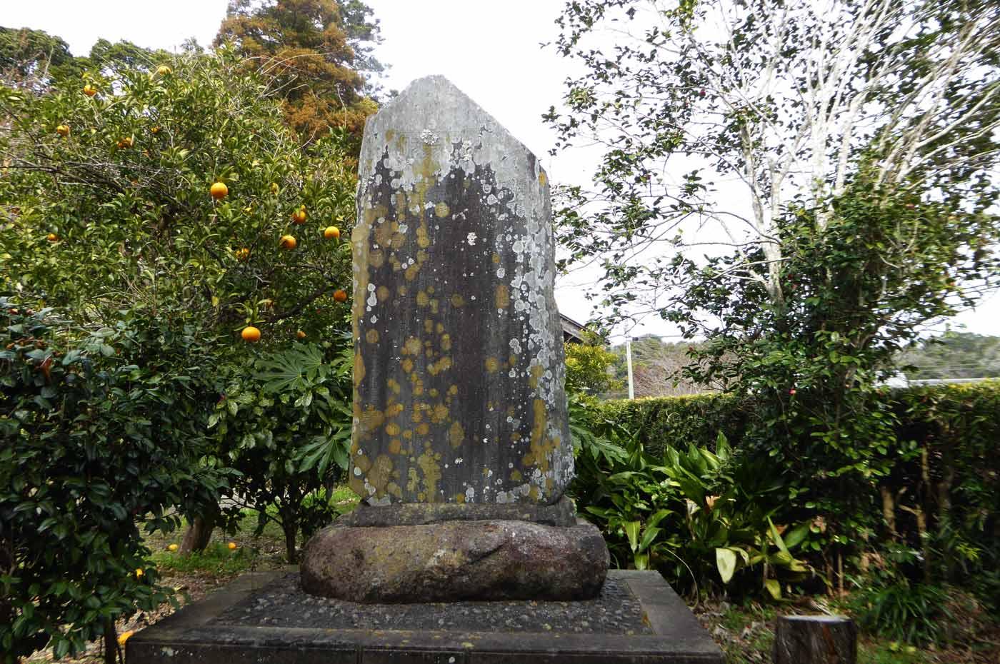 福性院境内の石碑の画像