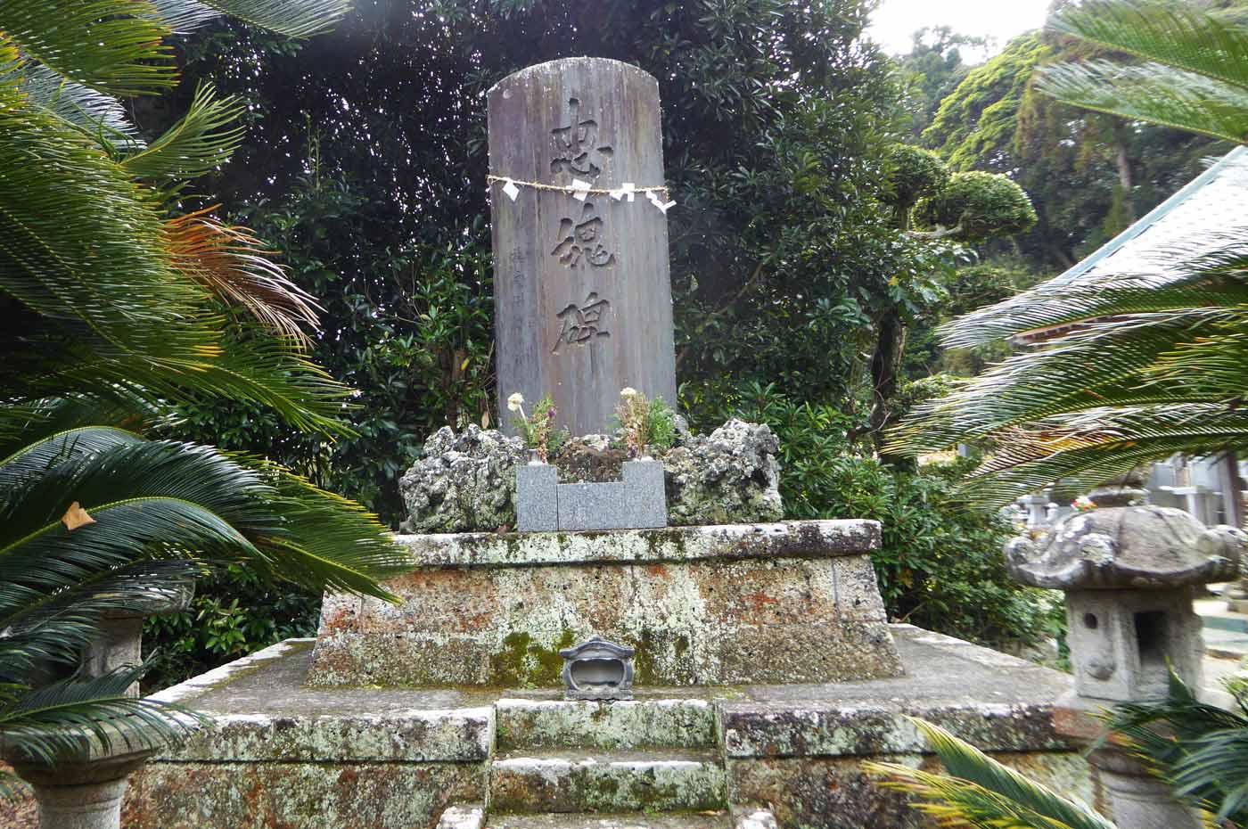 福性院境内の忠魂碑の画像