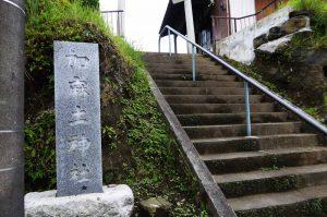 加麻土神社の参道