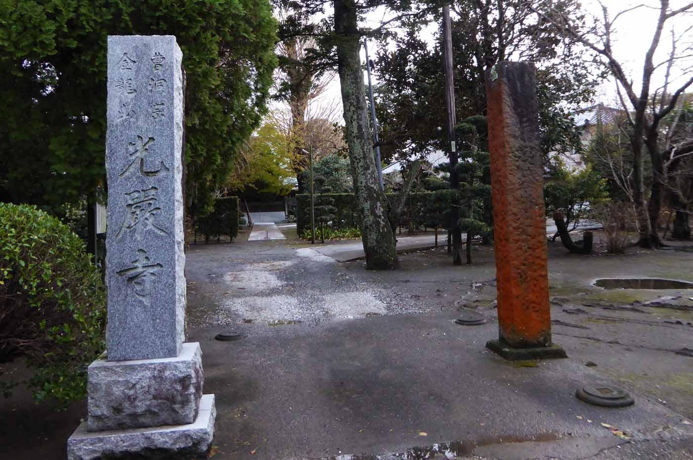 光厳寺山門の画像