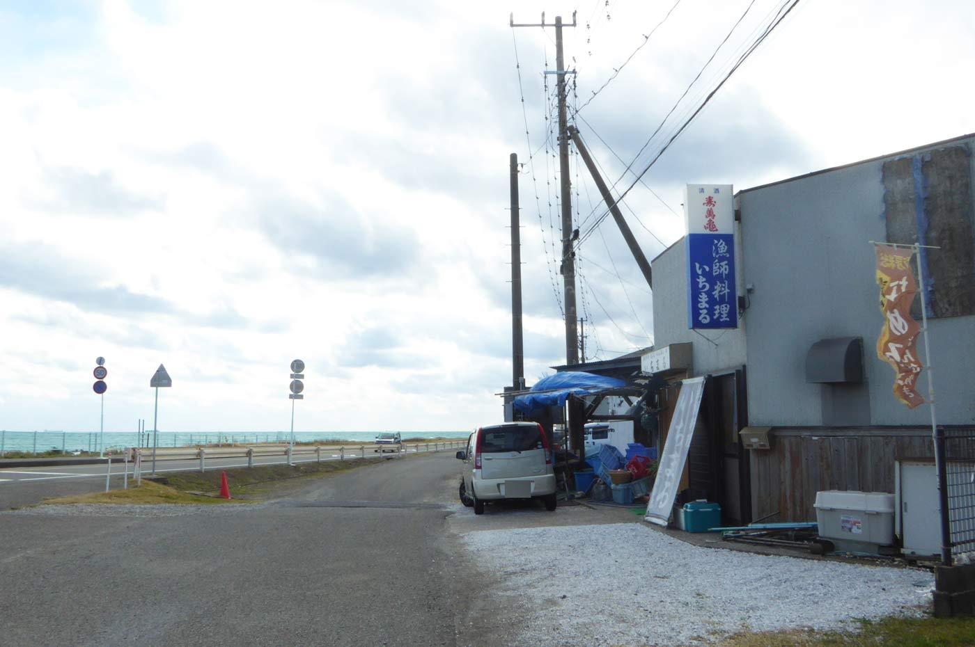 漁師料理いちまるの店舗の画像