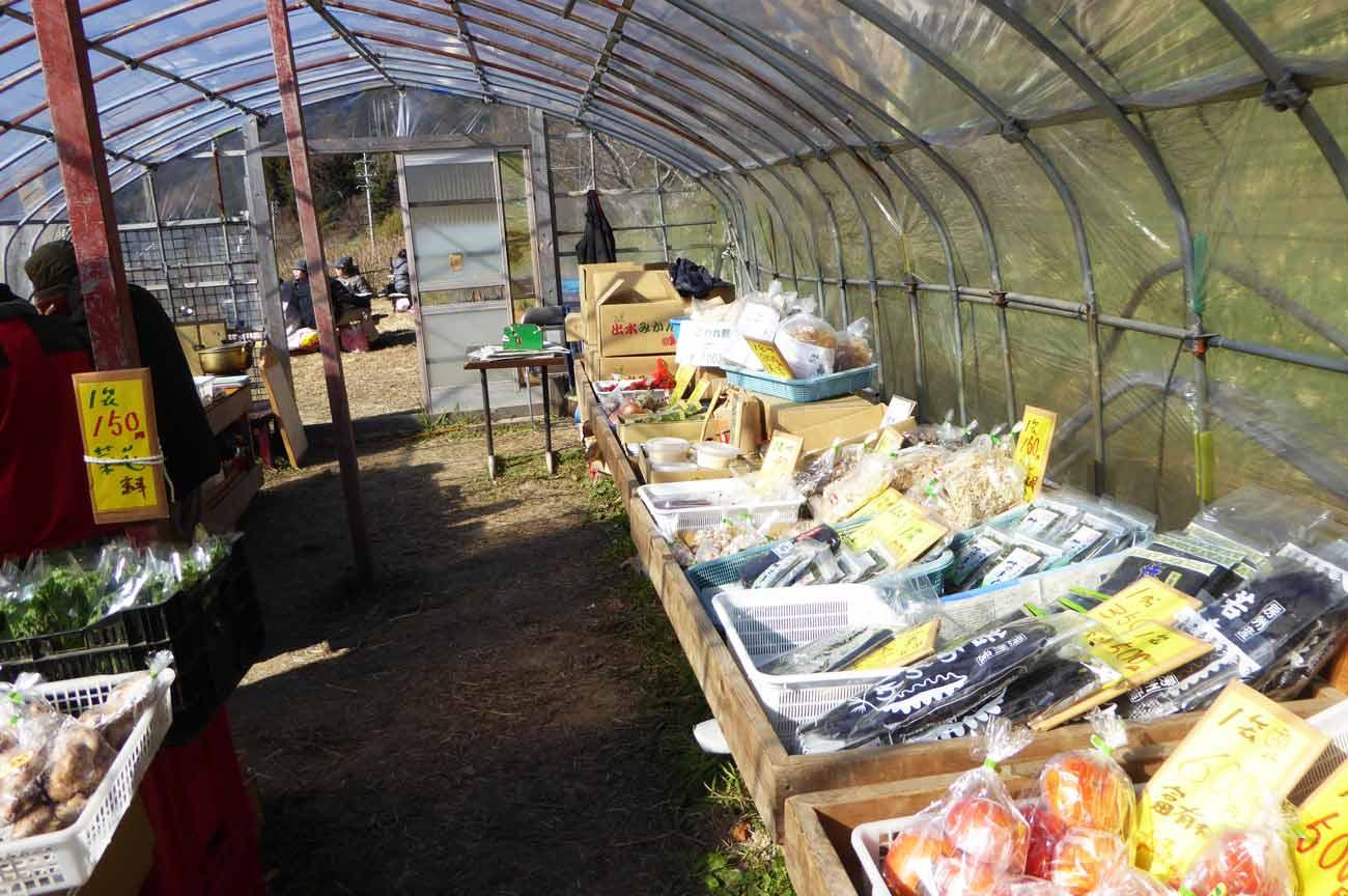 農産物販売所のおみやげの画像